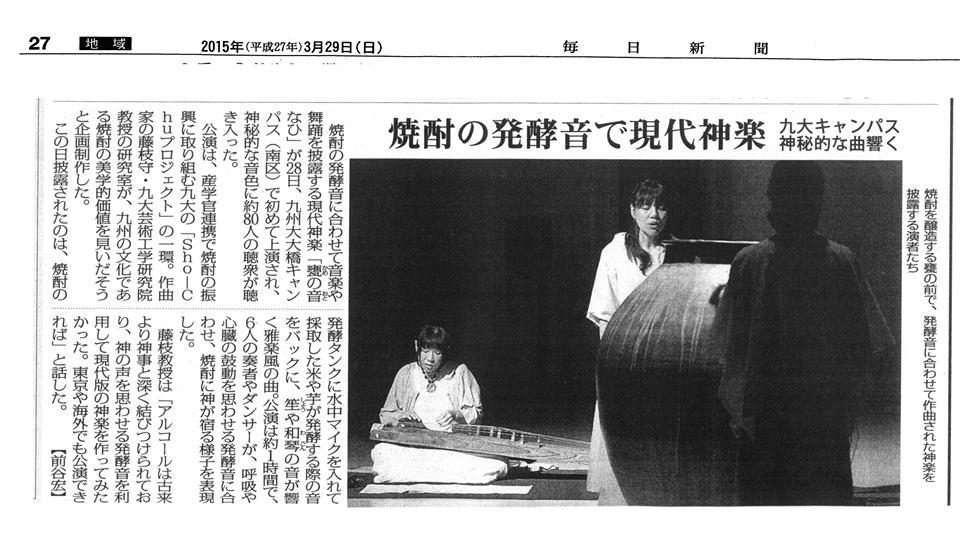 kame-新聞記事