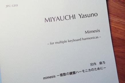 楽譜 | mimesis 〜複数の鍵盤ハーモニカのために〜