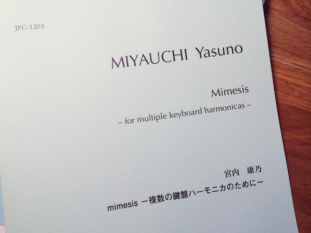 mimesis_score